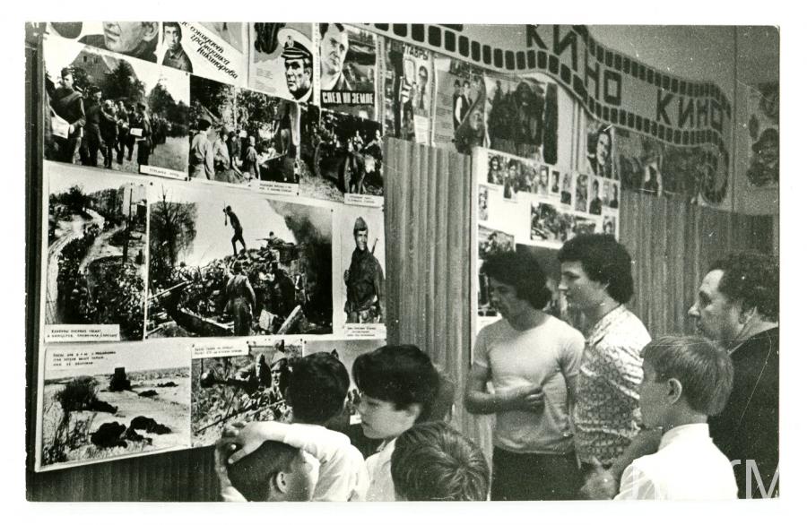 Из фонда Венюкова И.Б. Встреча ветеранов 6-9 мая 1979 г г. Георгиу - Деж. Выставка Венюков И.Б. в г. Георгиу - Деж