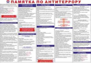 antiterror (1)