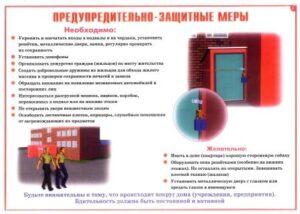 antiterror (2)