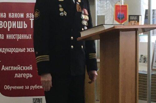 3 Ушаковские чтения -Лисовский