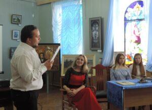 Д. Климов про Пушкина