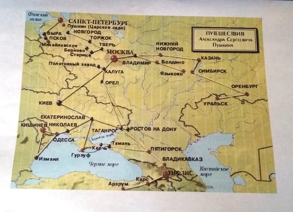 Карта путешествий